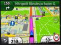 Свежие карты для GPS навигаторов