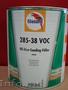 Нешлифующийся наполнитель HS VOC Glasurit Глазурит 285-38, белый