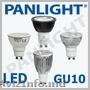 BECURI LED GU10,  BECURI PENTRU CASA,  PANLIGHT,  BEC GU10,  BEC CU LED,  ILUMINAREA