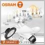 Osram лампы с датчиком движения, ledvance лампы, panlight, osram в Молдове