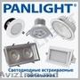 Corpuri de iluminat interior, clafoniere de interior, panlight, aplice led